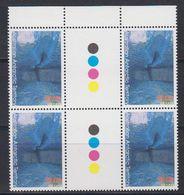 AAT 1996 Landscapes/Landforms  1.00 A$ 2x Gutter ** Mnh (42109A) - Unused Stamps