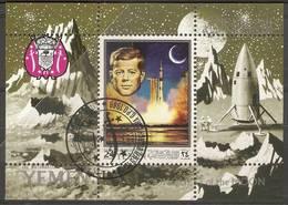 Yemen (Kingdom)  - 1969 Moon Conquest S/S  CTO - Yemen