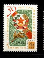 Russia 1959  Mi 2274 MNH OG  ** - Unused Stamps