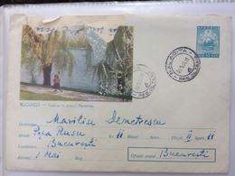 25 LAKE TREES COVER  1 MAI BUCHAREST ROMANIA 1964 - 1948-.... Républiques