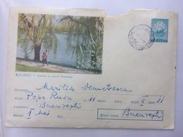 27 LAKE TREES COVER  1 MAI BUCHAREST ROMANIA 1964 - 1948-.... Républiques