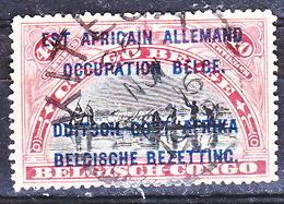 Ruanda Urundi Nr 32 Type B        Obliteré - Gestempeld - Used  (o) - Ruanda-Urundi