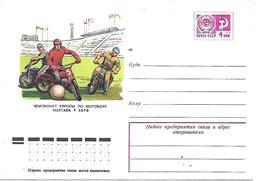 COR166 - INTERO POSTALE URSS -MOTO MOTOCICLISMO - CAMPIONATO EUROPEO MOTOBALL - POLTAVA 1976 - Moto