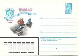COR118 - INTERO POSTALE URSS -MOTO MOTOCICLISMO - CAMPIONATO MONDIALE MOTOCROSS -1982 - Moto