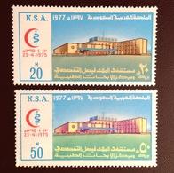 Saudi Arabia 1977 King Faisal Hospital MNH - Saudi Arabia