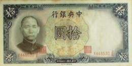 BILLET De BANQUE-CHINE-10 TEN YUAN-THE CENTRAL BANK Of CHINA-1937 - Cina