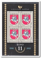 Litouwen 1995, Postfris MNH, Anniversary Of The Declaration Of Sovereignty - Litouwen