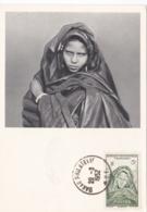 MAURITANIE  :  Carte IONYL  .  Femme De La Tribu Des Ouled-Ahmed-Ben-Daman  . Série AOF  .  Oblitération Dakar - Mauritanie