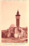TUNISIE Section Tunisienne L'entrée Du Village Indigène (Valensi  Arch)  Exposition Coloniale Internationale Paris 1931 - Algérie
