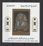 EGYPTE.  YT   Bloc N° 28  Neuf *  1972 - Blocs-feuillets