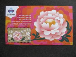 HONG-KONG : TB BF N° 181, Neuf XX. - 1997-... Région Administrative Chinoise
