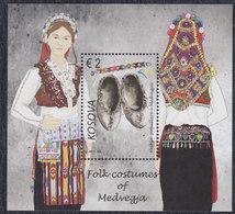 Kosovo 2017 Costumes, Block, MNH (**) Michel 401 Block 44 - Kosovo