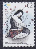 Kosovo 2017 UNICEF - Campaign For The Breastfeeding, MNH (**) Michel 402 - Kosovo