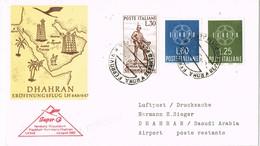 31712. Carta First Fligth Frankfurt- ROMA- Cairo - Dhahram  1960. LH 646. Vuelo A Arabia Saudita - 6. 1946-.. Repubblica