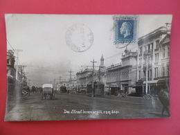 AUCKLAND  ( NEW - ZELANDE ) DEE  STREET  INVERCARGILL     - CARTE PHOTO - Nuova Zelanda