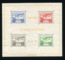 Japan 1934 Sheetlet N.1 Lightly Hinged On The Upper Margin With A Light Fold On Perforation Of  Upper Stamps - Unused Stamps