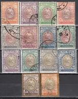 IRAN 1909 - MiNr: 288 - 303  Lot 14x Used - Iran
