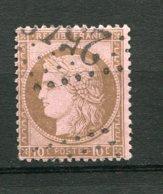 11716  FRANCE N° 54 °   10c Brun S.rose  Cérés  IIIéme République    1872  B/TB - 1871-1875 Cérès