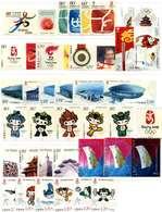 P.R.C. Beijing Olympic Games 2008 = 37 Val. + 8 S/S - 1949 - ... Repubblica Popolare