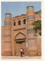 CP  - OUZBEKISTAN , KHIVA , Le Palais De Nouroulla-bey - écrite - Ouzbékistan
