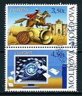 Moldavia Nº 533/4 USADO - Moldavia