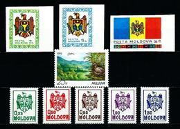 Moldavia Nº 1/9 En Nuevo - Moldavia