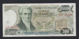 Banconota Grecia 500 Dracme 1983 Circolata - Grecia