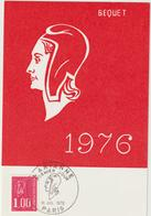 Carte-Maximum FRANCE N° Yvert 1892 (MARIANNE) Obl Sp Ill 1er Jour (Ed Emp) - Maximumkaarten