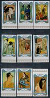 1970   WORLD  EXHIBITION  EXPO  70     SET  X  9   MNH**  IMPERFORATED - Ajman
