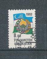 Yv N° 26 - Drapeau - Ouzbékistan