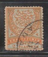 TURKEY Scott # 75 Used - 1858-1921 Ottoman Empire