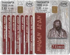 Greece - 7 Wise Men Collect. Set Heilon & All 7 (S035 - S036) 03.2001, 13.500ex Both Used - Greece