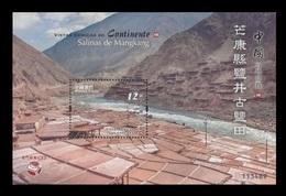 Macao 2018 Mih. 2175 (Bl.269) Salt Wells Of Mangkang MNH ** - 1999-... Chinese Admnistrative Region