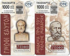 Greece - 7 Wise Men Collect. Set Thalis & Solon (S029 - S030) 03.2000, 14.500ex Both Used - Greece