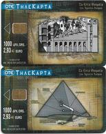 Greece - 7 Wonders Collect. Babylon Garden & Pyramid (S037 - S038) 07.2001, 13.000ex, Used - Greece
