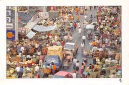 Taïwan - PANCHIAO - Morning Market - Photo Lin Yi-Hsiang - Timbre - Taiwan