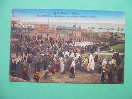 BAKU 1908 Holiday SHAHSEY WAHSEY,  Religious Procession Through The City Streets. Russian Postcard - Azerbaïjan