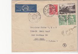 France Airmail Cover       (A-2000-Special-2)) - Frankrijk