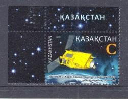 2.- KAZAKHSTAN 2017 SPACE - COSMONAUTICS DAY - Espacio