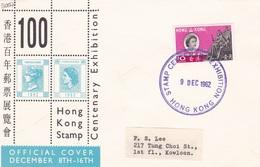 HONG KONG>STAMP CENTENARY>1962 - Stamps
