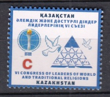 1.- KAZAKHSTAN 2018  The 15th Anniversary Of Congress Of The Leaders Of World And Traditional Religions - Religiones