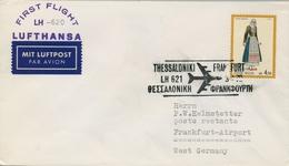 1972 GRECIA  , PRIMER VUELO / FIRST FLIGHT , LUFTHANSA , THESALONICA - FRANKFURT - Grecia