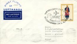 1972 GRECIA  , PRIMER VUELO / FIRST FLIGHT , LUFTHANSA , THESALONICA - EL CAIRO - Grecia