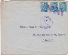Lettre Honduras, Cachet Tegucigalpa 1916 + New Orleans - Banco De Honduras - Honduras