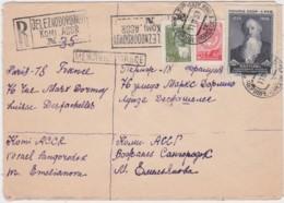 Lettre URSS - CCCP - Recommandée Du 11/11/1959 - Lettres & Documents