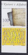 Kosovo 2008 Albanian Alphabet Centenary, Imperforated, MNH (**) Michel 116-117 - Kosovo