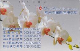 Télécarte Japon / 1100-016 B - Fleur - ORCHIDEE - ORCHID Flower Japan Phonecard ** MAEDA MEDICAL ** - ORQUIDEA - 2391 - Fleurs