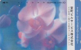 Télécarte Japon / 110-011 - Fleur - ORCHIDEE - ORCHID Flower Japan Phonecard - ORQUIDEA - 2392 - Fleurs