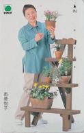 Télécarte Japon / 110-016 - Fleur - ORCHIDEE & Femme - ORCHID Flower & Girl Japan Phonecard / Série Logo Escargot - 2394 - Personnages