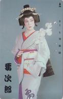 Télécarte Japon / 110-011 - Fleur - ORCHIDEE & Femme GEISHA - ORCHID Flower & Girl Japan Phonecard - 2395 - Personnages